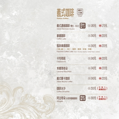 2020QB菜單改版_美術店