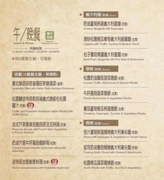 menu-p14